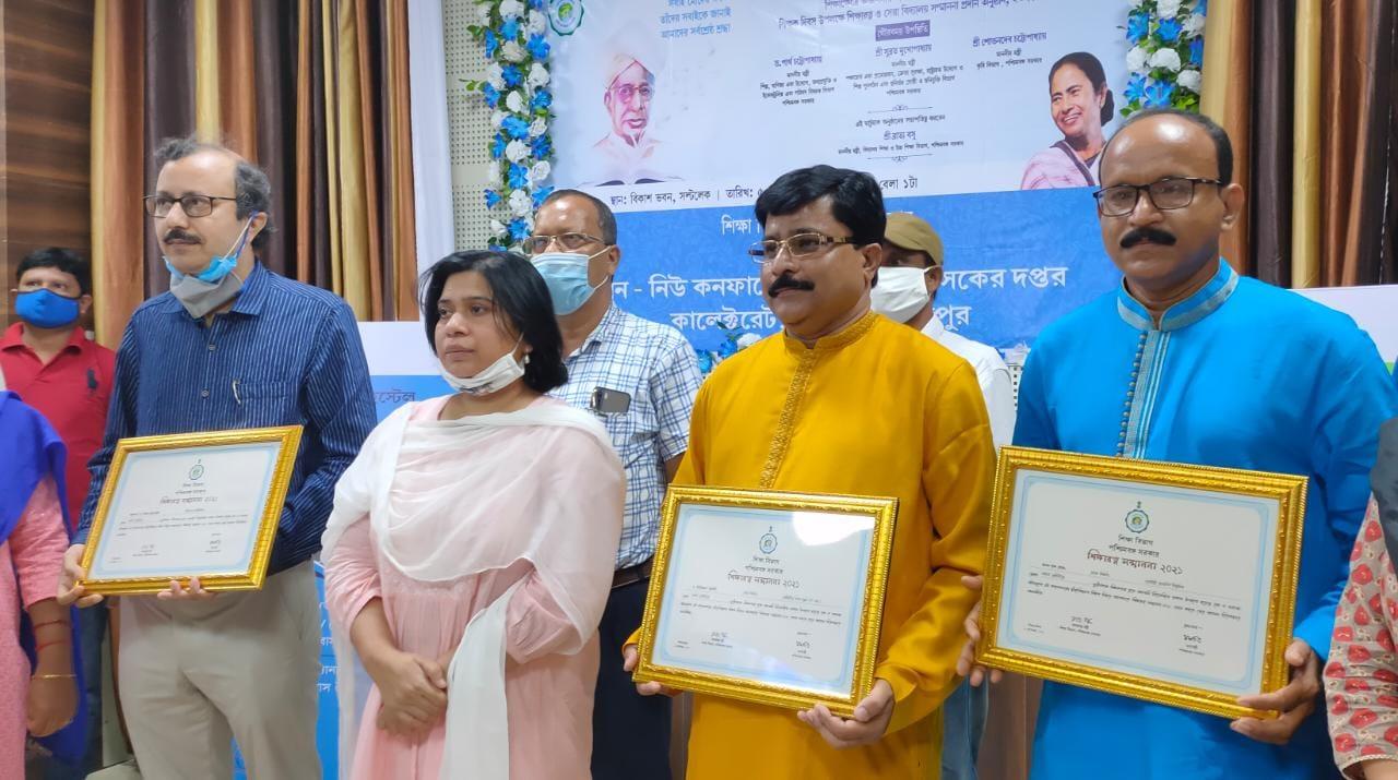 1 87 পশ্চিম মেদিনীপুর জেলার তিন জন  শিক্ষক পেলেন শিক্ষারত্ন  ( Shiksharatna )
